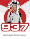 937 خدمة