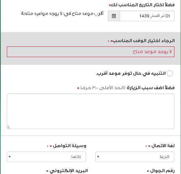 transmoh com source code viewer,transmoh com HTML Source code viewer